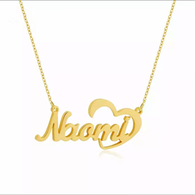 1177243302128 - Crescent Heart Name Necklace