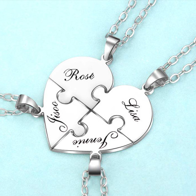 221750604210 - Personalized Puzzle Up To 7 Pieces Necklace