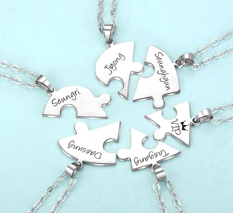 40869430161008 - Personalized Puzzle Up To 7 Pieces Necklace