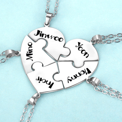 496148551891 - Personalized Puzzle Up To 7 Pieces Necklace