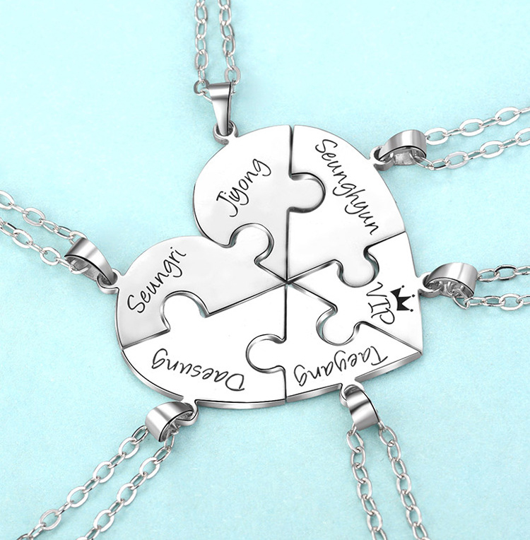 848256209495 - Personalized Puzzle Up To 7 Pieces Necklace