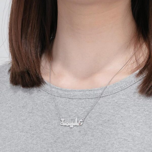868191561 478922770 1024x1024@2x 600x600 - Arabic Name Necklace Sterling Silver with Birthstone