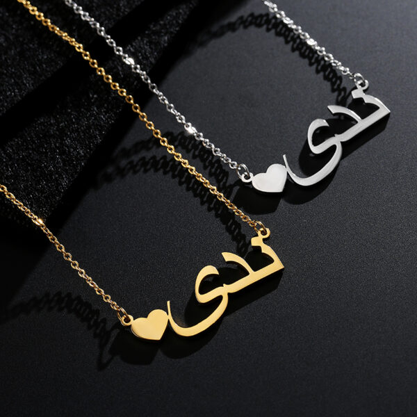 933070579453 600x600 - Arabic Name Necklace